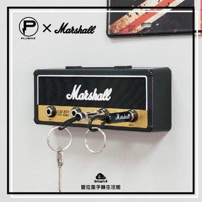 【愛拉風】Pluginz 經典音箱鑰匙...