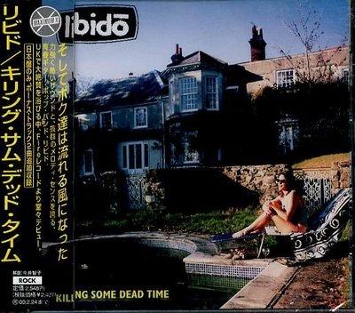 K - LIBIDO - Killing Some Dead Time - 日版 +2BONUS - NEW