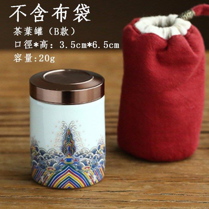 5Cgo【茗道】 陶瓷金絲琺琅彩繪三才蓋碗茶杯泡茶碗茶托壺承白瓷功夫茶具茶桌必備-茶葉罐(B) 582396014864