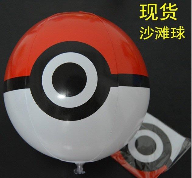 佳佳玩具 ------ 神氣寶貝 寶貝球 40公分球 精靈球 寶可夢 沙灘球 充氣球 游泳 【YF13368】
