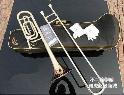 【格倫雅】^西洋樂器長號Bach巴哈36BO高級變調次中音長號德國進口磷青49797[