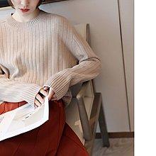 『 筱涵 日系美學衣飾 』韓劇女主色毛衣!巨顯瘦坑條圓領60支毛條純新羊毛針織衫
