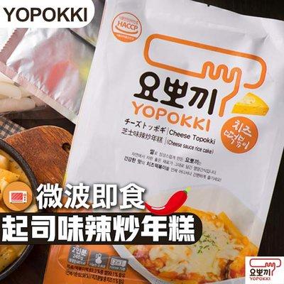 YOPOKKI 芝士味辣炒年糕 240g 兩人份