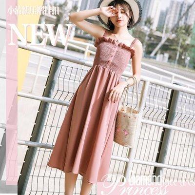 洋裝  #H-030 百搭木耳邊壓褶顯瘦抹胸吊帶裙