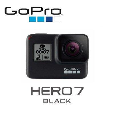 ◎相機專家◎ 送鋼化貼 GoPro HERO7 Black + Sandisk 64G 高速卡 優惠套組 總代理公司貨