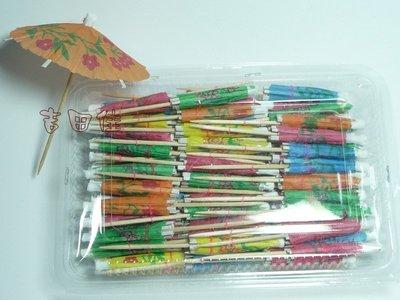 [吉田佳]B52137小雨傘,迷你紙傘,彩色紙傘,調酒裝飾,宴會擺盤裝飾,蛋糕裝飾