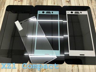ⓢ手機倉庫ⓢ MIT平價滿版 / XZ1 Compact / XZ1C / SONY / 全膠滿膠 / 9H 鋼化玻璃膜