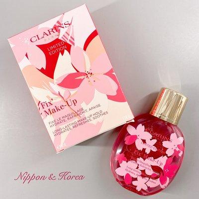 CLARINS 保濕定妝噴霧 - 初戀櫻花限定版 Sakura Fix Make-Up 50ml 櫻花 克蘭詩 ❤現貨❤