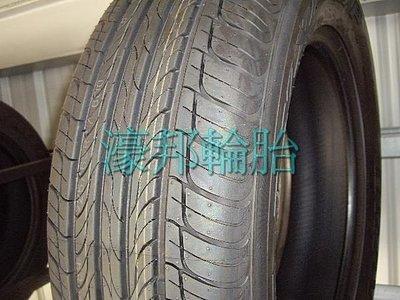 ~濠邦輪胎~ 瑪吉斯 Hp-600 215/70/16 頂級SUV專用胎 BRAVO HP-600