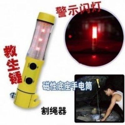 四合一多功能汽車安全錘 手電筒 玻璃擊破器 警示燈 斷繩刀-艾發現