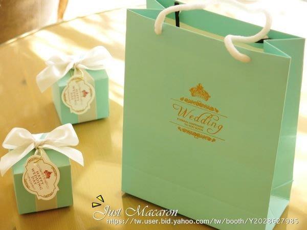 AM好時光【P06】Tiffany 燙金高質感精緻手提袋 10入220元❤婚禮小物 包裝袋 喝茶送客禮 回禮謝禮 禮品袋