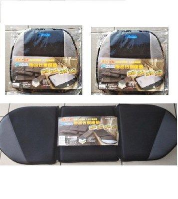 【shich上大莊】 免運  Powe 極品竹炭四方型座墊 批購2個四方型座墊 後長一片ˋ優惠1850元