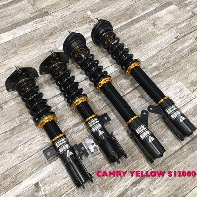 【品太】90826-(保固半年) CAMRY YELLOW 高低軟硬可調避震器 極新品 整新品