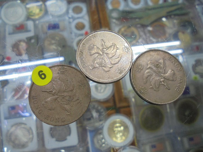 ☆小森館☆香港伍圓5圓錢幣3枚☆ZX-1