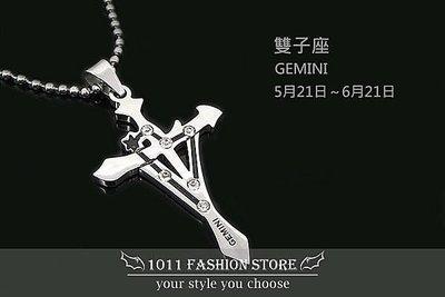 韓國 西德鋼 / 鈦鋼 12 星座 十字架 水鑚 項鍊 男性項鍊 女性項鍊 情侶項鍊 雙子座