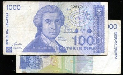 CROATIA(克羅埃西亞紙鈔),P22,1000-DINAR,1991,品相普F