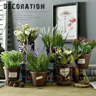 高仿花zakka創意歐式復古藤編仿真假花盆栽盆景桌面電視機柜裝飾擺件
