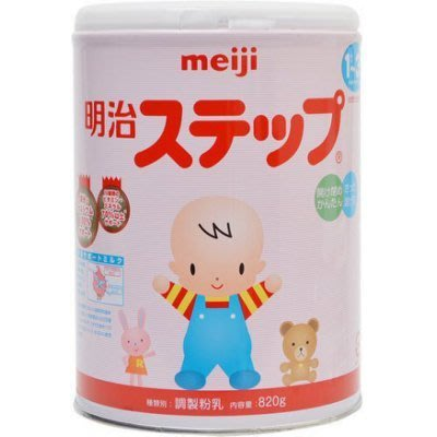 (日本代購直送到府)日本國內明治第二階段奶粉 一箱共8罐+1特大盒(48條)含運6100元 (明治第一階段可詢問)
