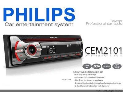 音仕達汽車音響 PHILIPS 飛利浦【CEM-2101】CD/ MP3/ USB/ AUX/ AM/ FM 主機 公司貨 新北市
