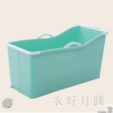 ❆sunshine小商鋪❆洗澡桶可折疊居家用浴桶加大加厚塑料沐浴缸QW