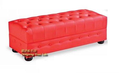 【設計私生活】亞士頓4尺時尚皮面長方椅-紅(部份地區免運費)123 L