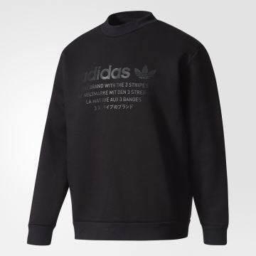 Look 鹿客 adidas Originals NMD系列 男 長袖上衣 CD8664