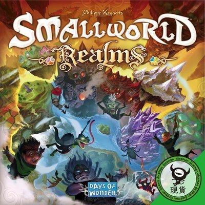 骰子人桌遊-小世界 國度Small World:Realms(戰鬥.種族.異能)