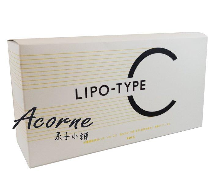 果子小舖. 日本熱銷新版!POLA 維生素C / VC 粉,三個月 / 90入大包裝,現貨供應!