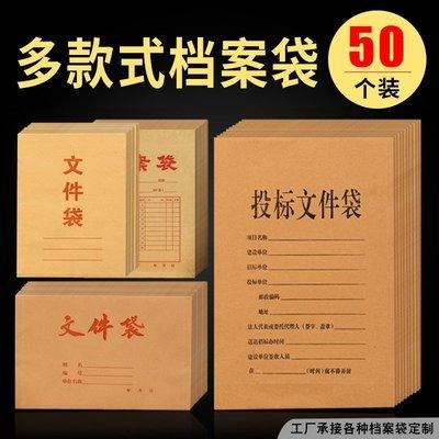 Literary report portfolio kraft paper bag thickened customiz      晴天雜貨鋪#9427