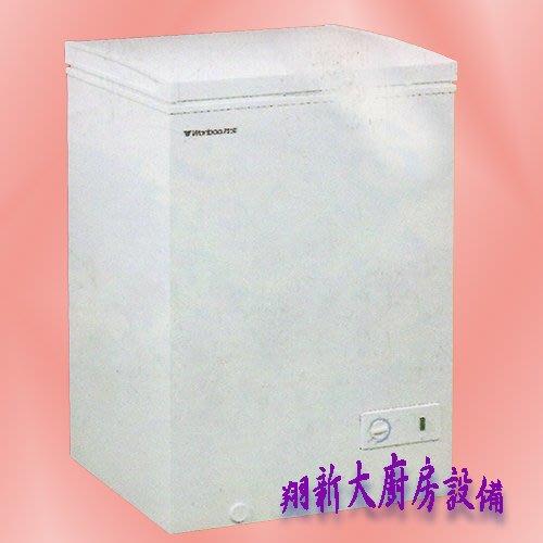 ◇翔新大廚房設備◇全新【Wanbao萬寶 WS-100C(1尺9)100L 上掀式冷凍櫃】上掀/臥式密閉冰櫃/掀蓋式冰箱