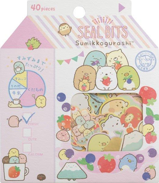 角落生物貼紙--日本SAN-X 角落生物/角落公仔水果貼紙包40入--秘密花園