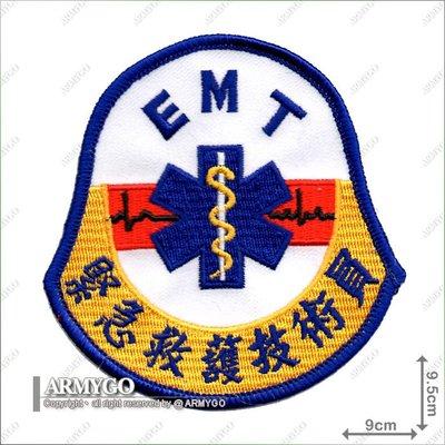 【ARMYGO】EMT 緊急救護技術員...