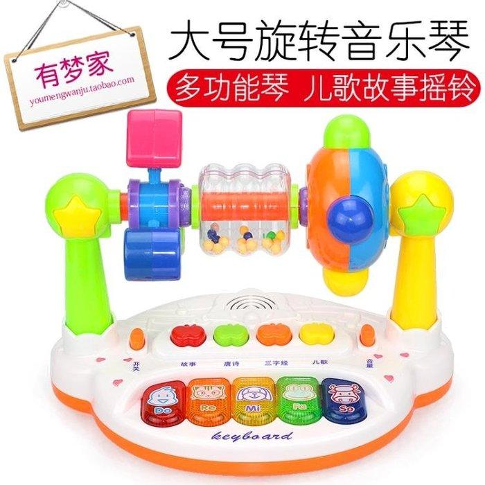 兒童玩具寶寶0-1-3歲益智電子音樂琴3-6-12個月嬰幼兒搖鈴男女孩兒童玩具   SQ13283.TW