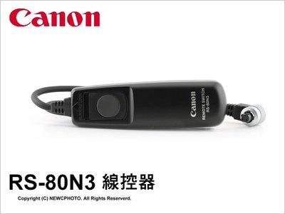 【薪創光華】原廠 Canon RS-80N3 RS80N3 電子快門線 公司貨