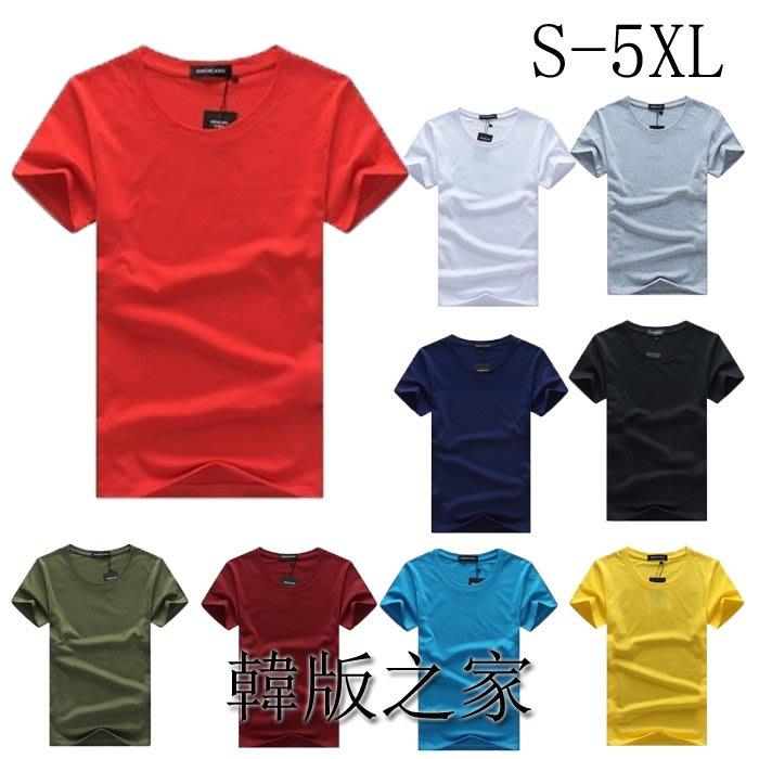 韓系韓版短袖男式純白t恤衫棉圓領半袖空白t恤衫男式打底衫 AA188