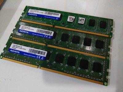 終身保固 威剛 DDR3 1600 1333 2G 4G 8G DDR4 3000 創見 金士頓 芝奇 十銓 超頻