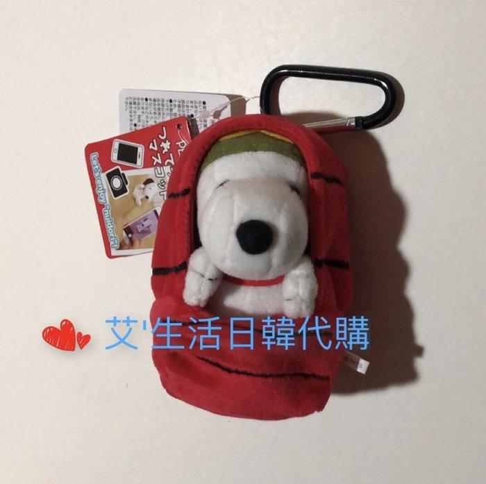 代購現貨  日本史努比 飛行員史努比吊飾娃娃