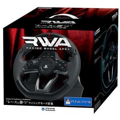 【二手商品】PC PS3 PS4 HORI RWA PS4-052 專業擬真遊戲方向盤 SONY認證 台中