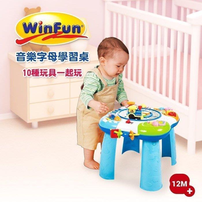 碩捷WinFun-音樂字母學習桌