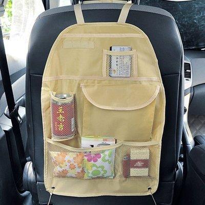 章魚球百貨【0703049】汽車椅背袋 收納袋 車用掛袋 汽車用品 車用置物袋 雜物袋 儲物袋
