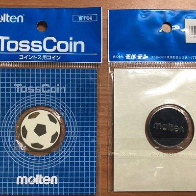 Molten Toss coin (Soccer 足球)