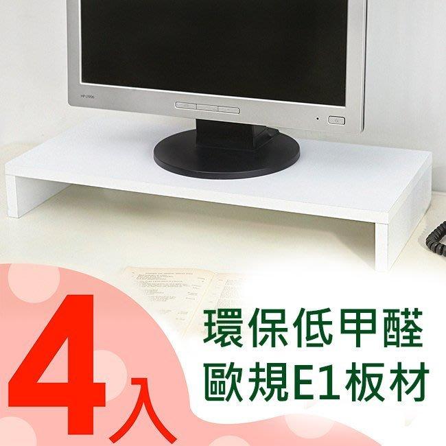 桌上架【居家大師】低甲醛木製桌上架螢幕架ST016(四入)/桌上架/電腦桌/鞋櫃/電視櫃辦公椅茶几桌