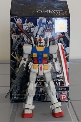 Gundam 0079 RX-78-2 Magnet Action 元祖高達 關節可動 腳有磁石 盒蛋