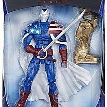 Marvel legends Citizen V SELECT NECA SHF MEZCO DC Universe BAF