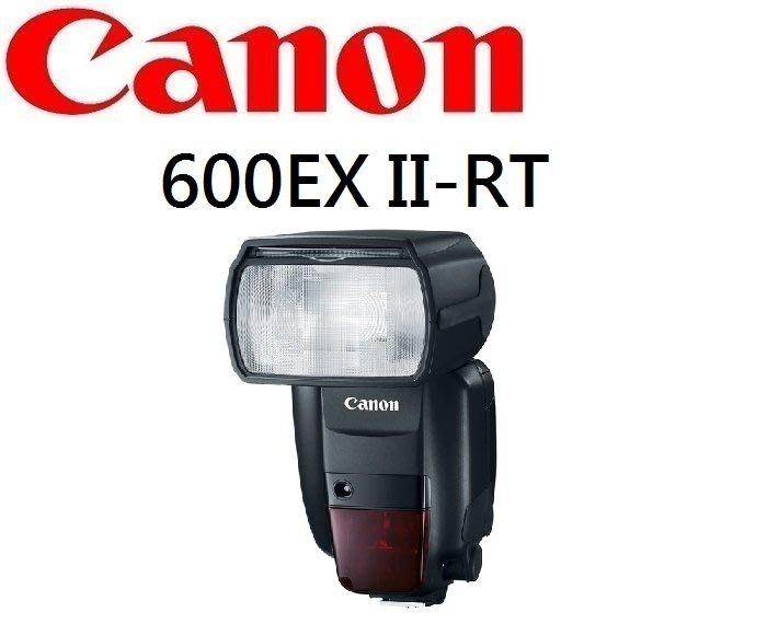((名揚數位)) 含稅價 CANON Speedlite 600EX II RT 專業閃光燈 閃光燈 平行輸入