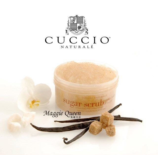 美姬天后.美國專業美甲品牌CUCCIO 去角質海鹽磨砂凝膠,內容量8oz