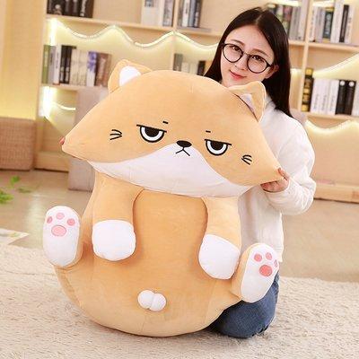【便利公仔】含運 網紅欠揍貓咪公仔娃娃毛絨玩具可愛床上睡覺抱枕女孩玩偶生日禮物