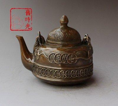 仿古純銅銅錢壺茶壺 銅壺擺件  舊時光仿古擺件24