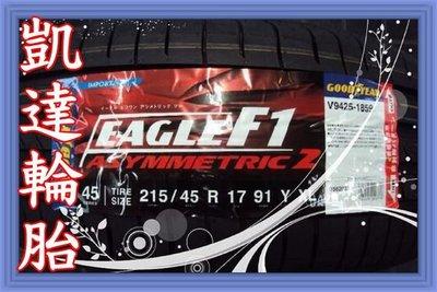 【凱達輪胎鋁圈館】固特異 F1-A2 F1A2 235/40/19 235/40R19 高性能胎 德國製 歡迎詢問