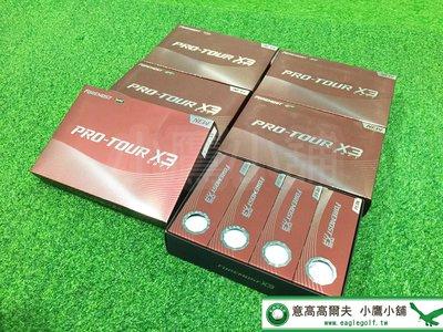 [小鷹小鋪] FOREMOST PRO-TOUR X3 SOFT 2020 高爾夫球 三層 極致手感 中彈道 耐磨抗污